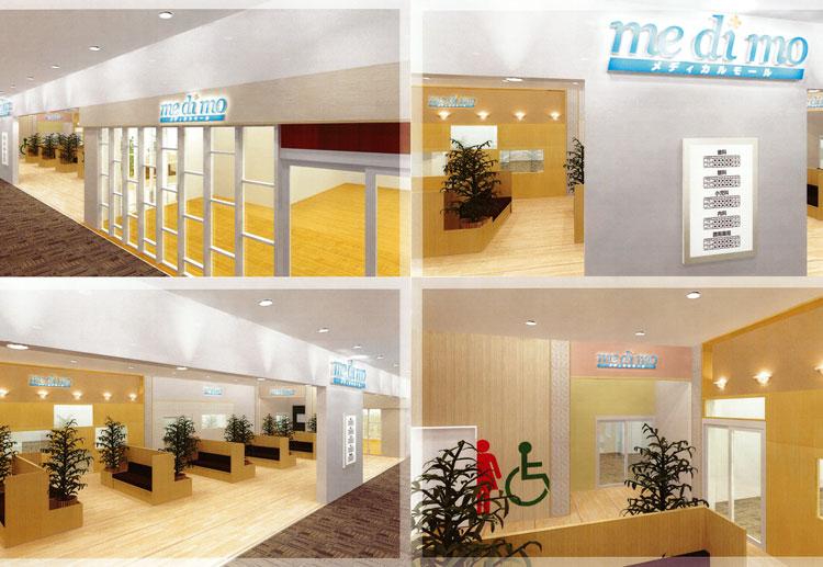 京都市の大型商業施設の医療開業物件