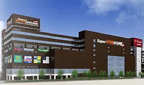【埼玉県蕨市】蕨錦町 複合商業施設 ※2021年3月開業予定